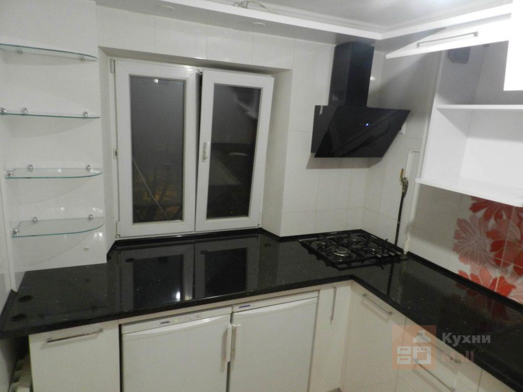 Кухня Милана