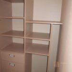 гардероб «Макиато»