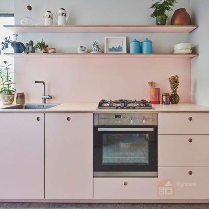 Кухня Бундевара