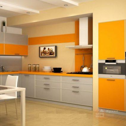 Кухня Оранжевая бегония