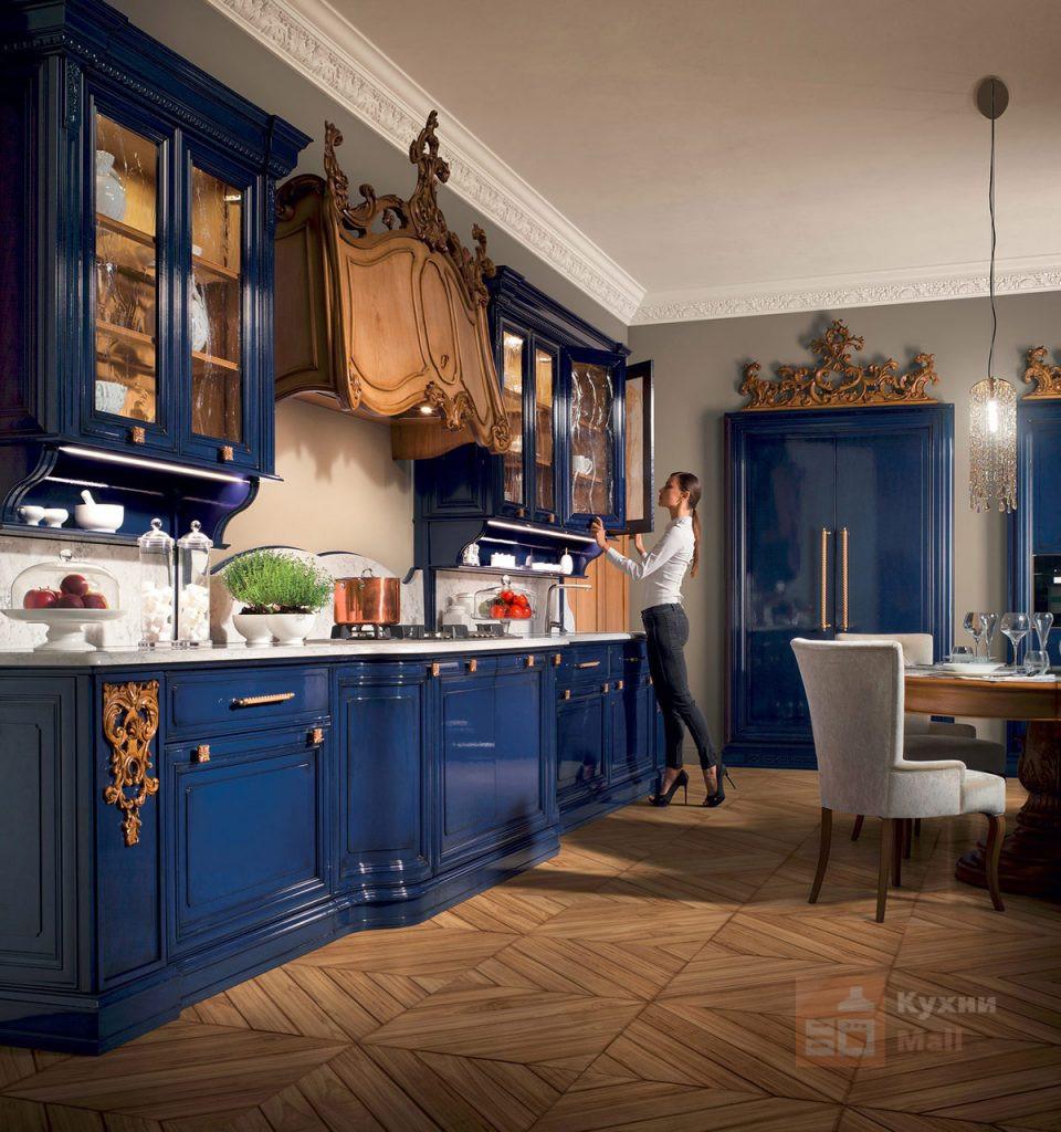 Кухня Тамаринд